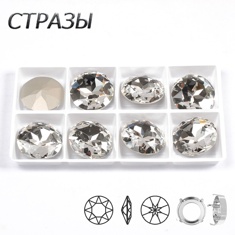 CTPA3bI Top Quality Clear Crystal Sew on Rhinestones Super Bright Glass Material Strass Pointback With Claw Stones DIY Garment