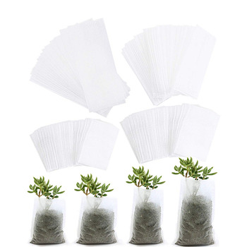 100PCS Biodegradable Non-woven Nursery Bags Plant Grow Bags Fabric Seedling Pots Plants Pouch Home Garden Supply 5 Size