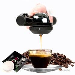 Portable coffee machine outdoor grinding brewing in-one coffee machine home mini 16 bar coffee pot easy clean espresso machine
