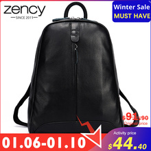 Schoolbag Backpack Travel Leather