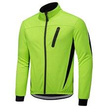 Fleece Jacket Waterproof Running Coat Bicycle Winter Men