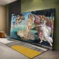 Pintura al óleo sobre lienzo del nacimiento de Venus renacentista, arte de reproducción Botticelli, impresión clásica de pared, Cuadros