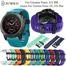 26mm replacement strap For Garmin Fenix 5X/5X Plus frontier/classic band For Garmin Fenix 3/3 HR Smart Watch band accessories