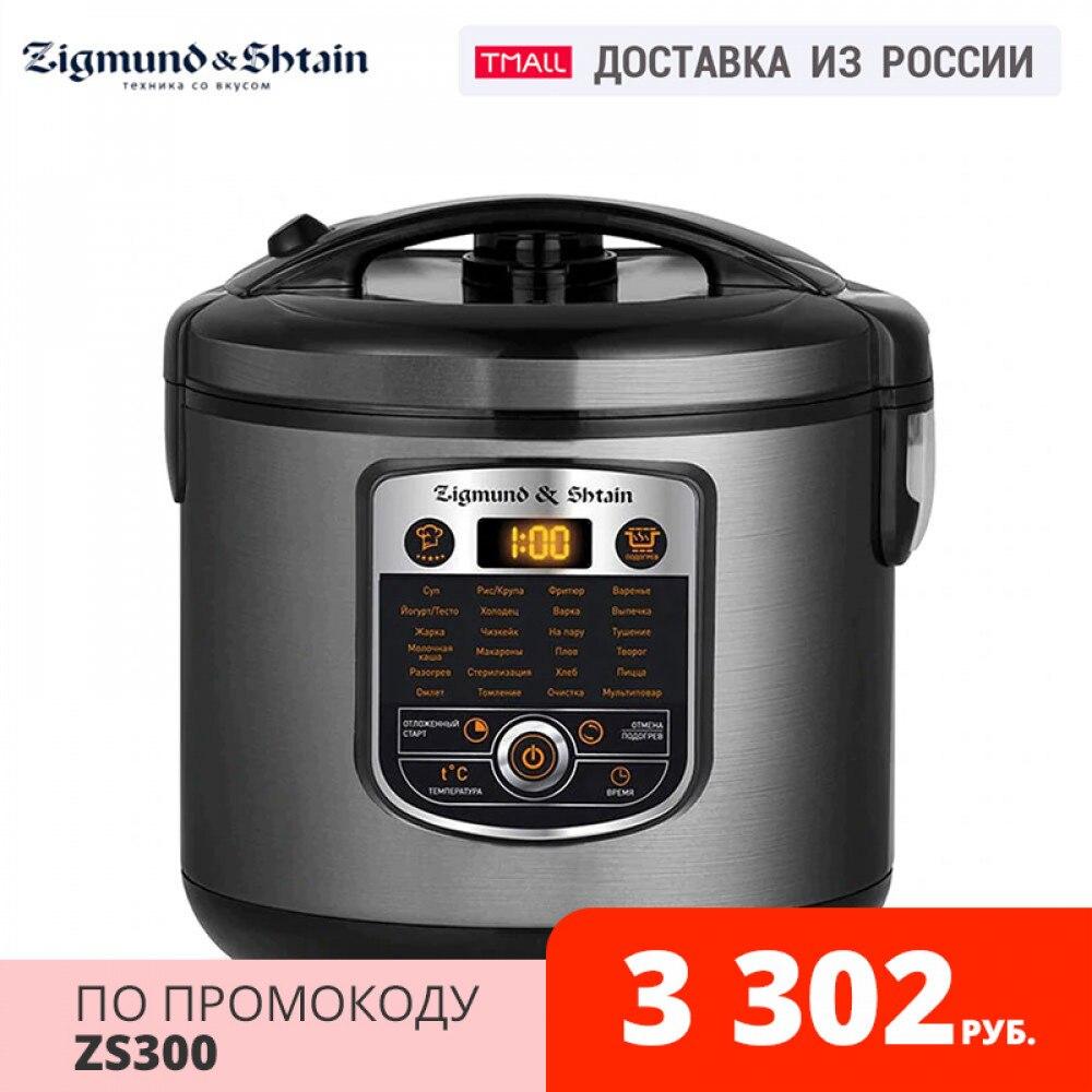 Zigmund & Shtain MC-D35 Multi Cooker Multivarka pressure Bowl 5L Rice Cooker Double boiler Smokehouse multicooker rice cooker
