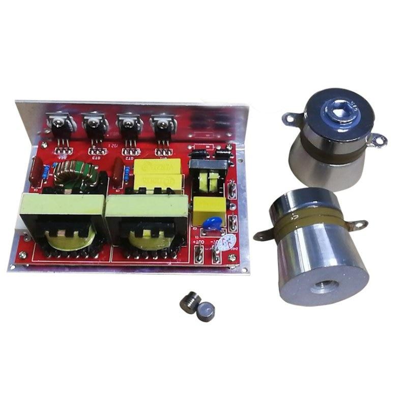 Ultrasonic Transducer Driver 132*85*45mm 28k/40k 100W/50W PCB generator included ultrasonic transducers for ultrasonic cleaner