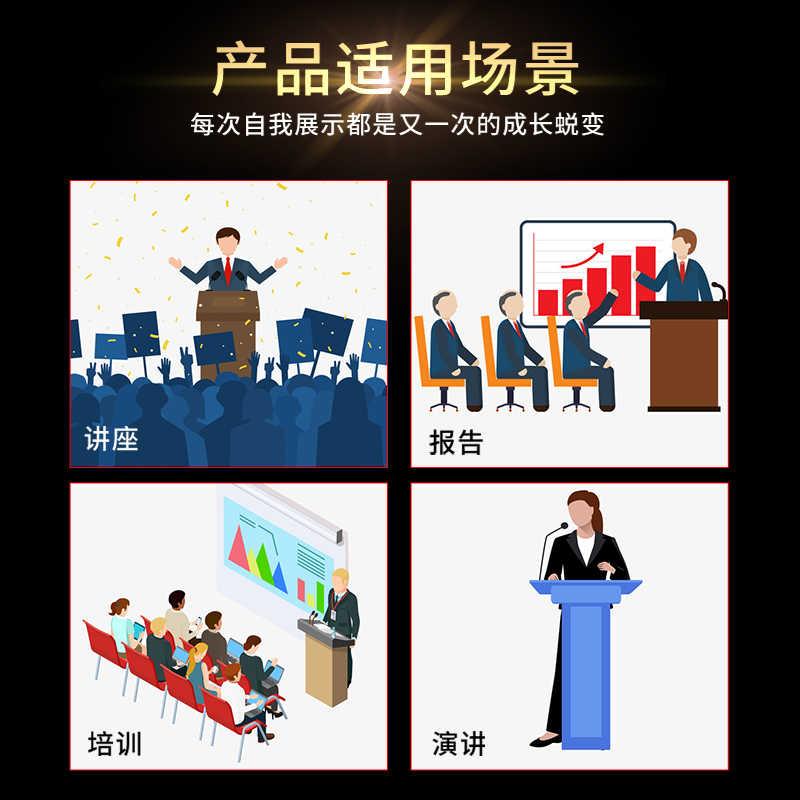 Einfache und transparente acryl podium begrüßung plattform podium tabelle beratung rezeption sprechen plattform einkaufen gui