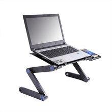 Многофункциональный портативный диван ноутбук стол эргономичная Мобильная подставка для ноутбука для кровати складной ноутбук стол с коврик для мыши