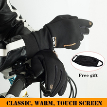Glove Lifting Full-Finger-Gloves Bike Bicycle Touch-Screen Outdoor Winter Women Scooter
