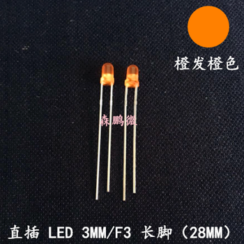 1000pcs highlight F3 3mm led long legs red hair red yellow hair yellow blue hair blue green hair green LED free shipping
