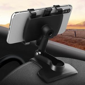 Car Phone Holder 360 Degree GPS Navigation Dashboard Phone Holder In Car For Universal Mobile Phone Clip Mount Stand Bracket
