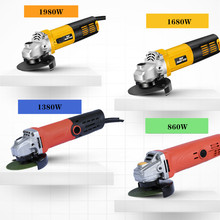 Multi-functional 1980W/1680W/1380W/860W angle grinder polishing machine hand grinding wheel of household