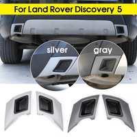 2 adet araba arka tampon egzoz borusu kapağı Trim tampon koruyucu ped gri gümüş Land Rover Discovery 2017 için 2018 2019