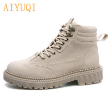 AIYUQI Martin Boots Women 2019 New Ladies Ankle Genuine Leather Autumn Tooling Female Sneakers