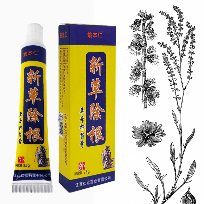100% Natural Herbal Cream For Allergies Dermatitis Eczema Pruritus Psoriasis Ointment Skin External Use Balm Anti-itch Plaster
