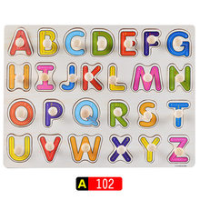 Baby Early Educational Toys Kids English Letter Graphic Wooden Puzzle Toy Alphabet Digit Learning Wood Jigsaw Toys For Children(China)