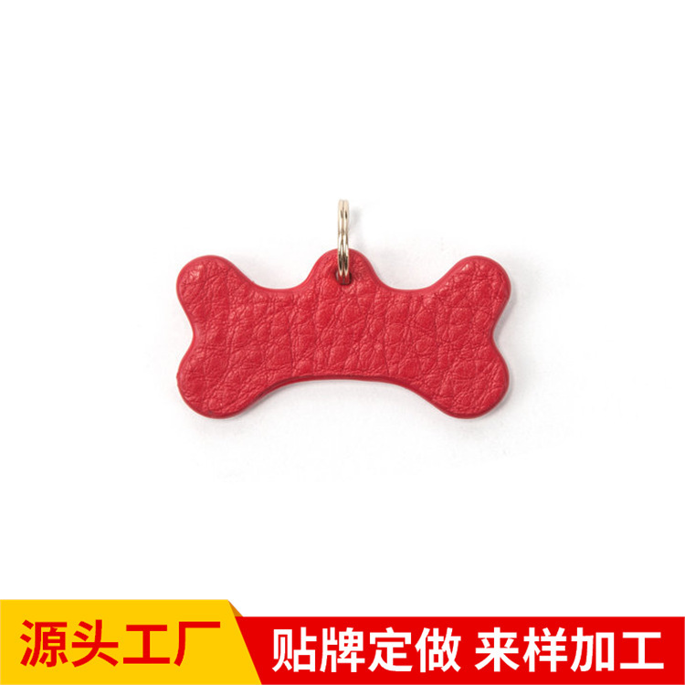 Leather Goods Processing Genuine Leather Pet Supplies Pendant Dog Neck Ring Bone Leather Disc Cowhide Pendant Hide Substance Han