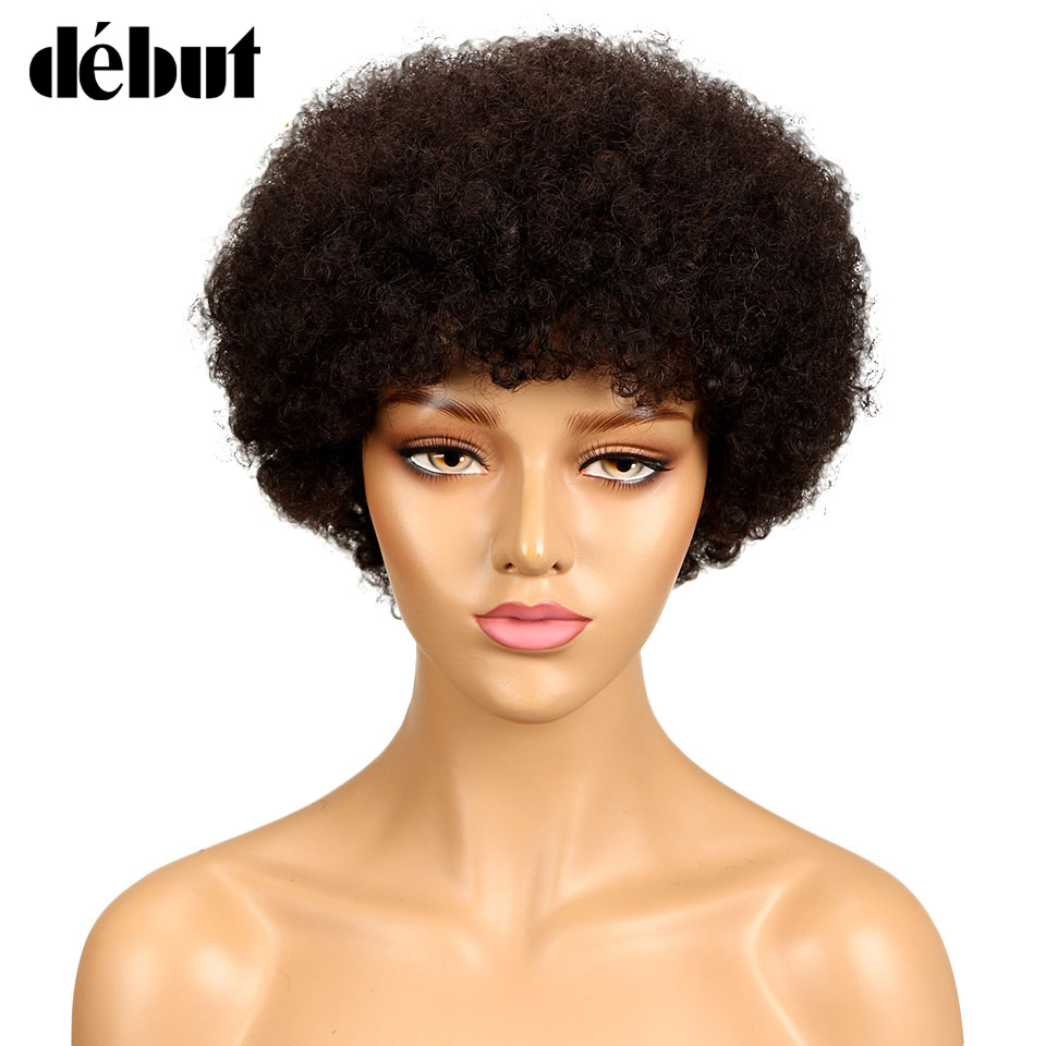 Debut Short Human Hair Wigs Brazilian Remy Hair Afro Kinky Curly Wigs For Black Ombre Wig Human Hair Women Free Shipping