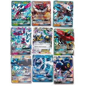 Image 1 - GX MEGA Brillante Carte Carte Da Gioco Battaglia Carte 20 60 100pcs 200 Pcs Trading Carte Carte Da Gioco Giocattolo Per Bambini