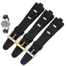 Silicone Watch Barcelet Watch Accessories Band for BVLGARI DP42C14SVDGMT Convex 8mm Rubber Strap Men and Women 2 Types
