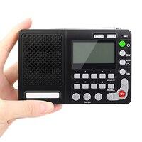 Portable Radio FM/AM/SW World Band Receiver MP3 Player REC Recorder With Sleep Timer Black FM Radio Recorder