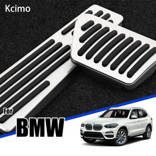 Aluminum Alloy Car Pedals For BMW E36 E46 E60 E53 E87 E90 E91 E70 E71 F25 F26 F10 F18 F01 F30 F20 E84 F15 F16 Gas Brake Pedal AT