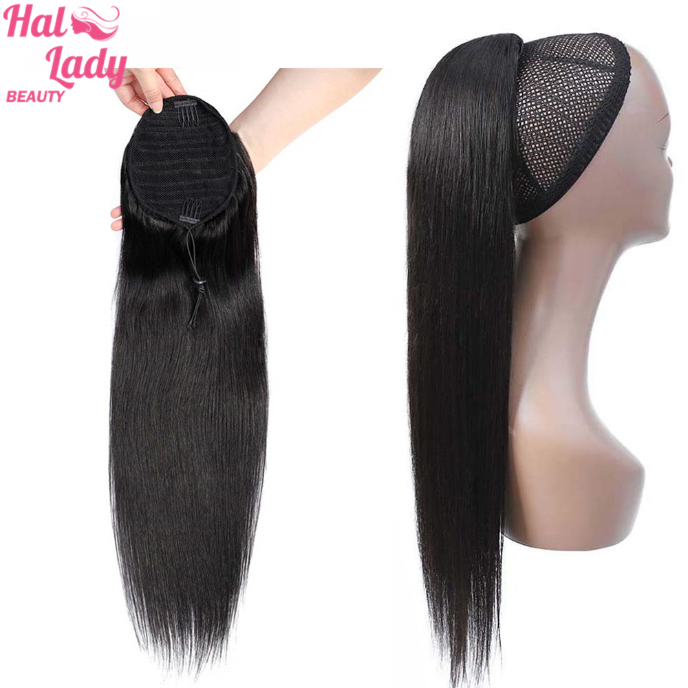 Halo Lady Beauty Straight Drawstring Ponytail Human Hair Brazilian Clip In Hair Extensions 1 Piece Remy Drawstring Ponytail 26