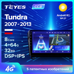 TEYES CC2 For Toyota Tundra XK50 2007 2013 Car Radio Multimedia Video Player Navigation GPS Android 8.1 No 2din 2 din dvd(China)