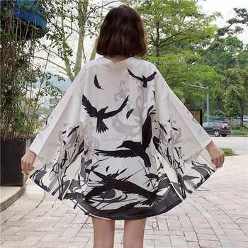 Japanese kimono traditional woman 2020 long kimono cardigan cosplay blouse shirt yukata female Japanese dress haori geisha KZ001