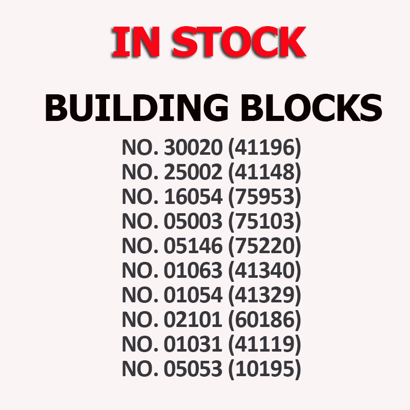 Lepinblocks 30020 25002 16054 05003 05146 01063 01054 02101 Building Blocks Bricks 41196 41148 75953 75103 75220 41340 41329