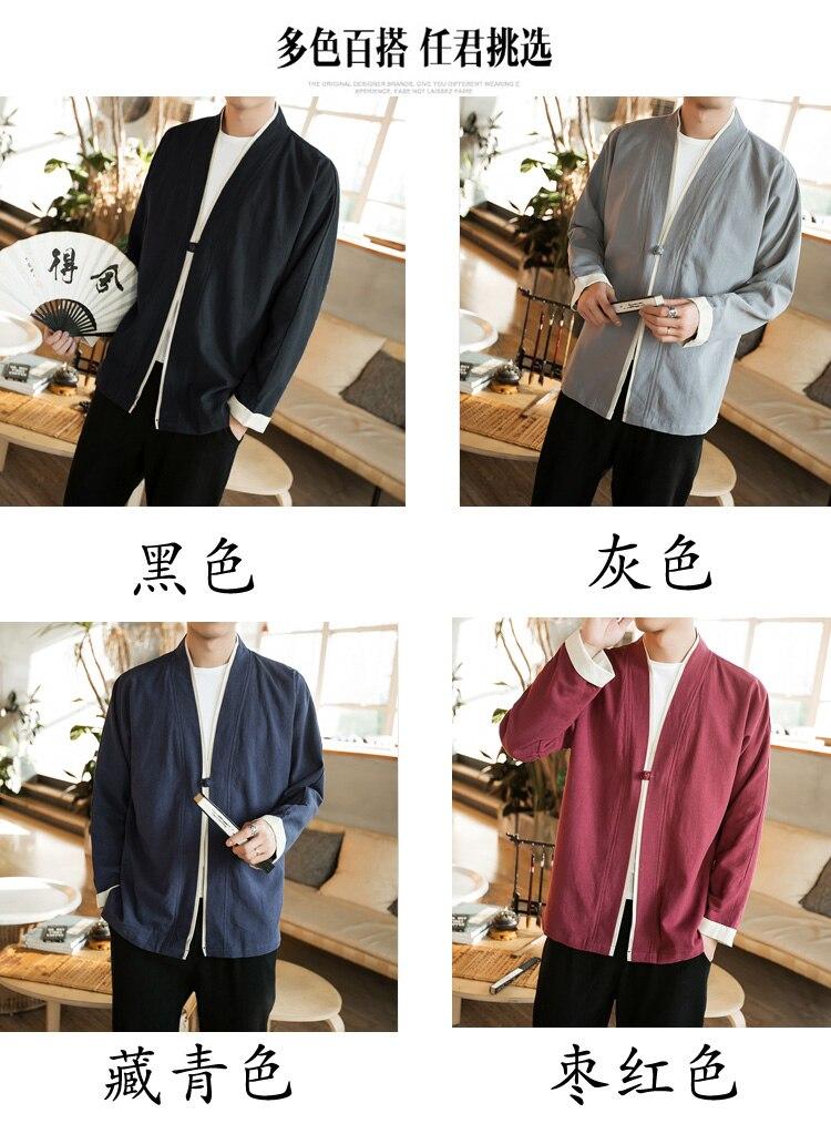 Sinicism Store Men Patchwork Shirt Streetwear Short Sleeve 19 Summer Harajuku Vintage Kimono Shirts Black Fashion Open Stitch 4