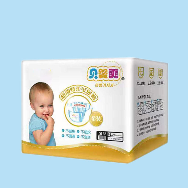 Size S, 92 Count - Ultra Leakguards  Baby Diapers Disposable,7 Million Pieces Sold In China