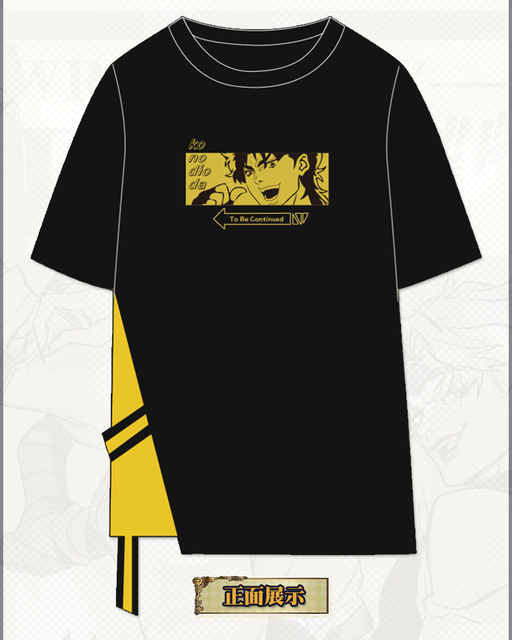 DIO Cosplay Patchwork T-shirt