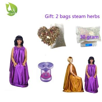 V-Steam Gowns Yoni Steam Cape Robe Steaming Chairs Vagina Detox Steam Tools Hip Bath Breathable Free Steam Herbs As Gift фото