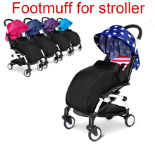 New baby stroller accessories stroller footmuff baby leg warmer padded anti-wind cover for universal most stroller pushchair