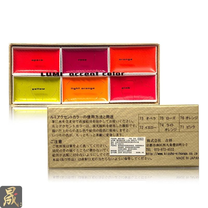 Японский импортный Kuretake Флуоресцентный цвет Yancai 6 цветов Акварельная краска китайская живопись пигмент сплошной акварель благоприятный цв...