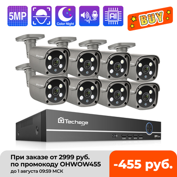 Techage Security Camera System 8CH