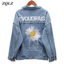 Осенняя джинсовая куртка zqlz для женщин новинка 2020 года однобортное