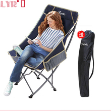 Lounge Beach Chair Fishing Backrest Lightweight Folding Chair Outdoor Portable Backpacking Camping Deck Chairs for Hiking cheap CN(Origin) Metal Aluminum Moon Chair 55*53*93CM VW-C-010 Outdoor Furniture Modern