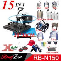 Double affichage 15 dans 1 Machine de presse de stylo de chaleur, imprimante de Sublimation/presse de chaleur de Machine de transfert de chaussure pour la tasse/chapeau/t-shirt/chaussure/stylo