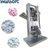 SWANSOFT Single Tablet Punch Die Press Machine Sugar Pill Machine Candy Stamping Making Pressing Mold Making Machine