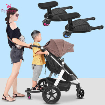 Pudcoco Baby Stroller Step Board Stopping Plate Twins Strollers Accessory Outdoor Activity Board Stroller Seat Standing Plate