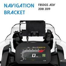 Support de plaque de Navigation GPS pour moto et smartphone, adapté pour BMW F850GS ADV F 850 GS Adventure F850 GS 2018 2019