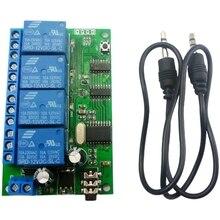 FFYY-AD22B04 4 CH DTMF MT8870 аудио декодер умный дом релейный контроллер голосового телефона