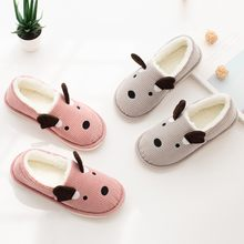 Shoes Woman Warm Winter Slippers Buty Damskie Indoor Home Flip Flops Cute Soft Plush Ball Women Interior Boots Moda Feminina#D9(China)