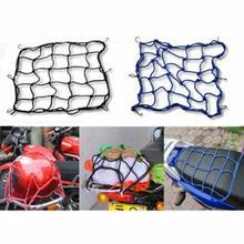 Motorcycle Helmet Net Pocket Elastic Rope Motorcycle Modified Parts Fuel Tank Net Three-Strand Side Net