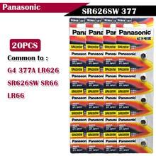 20 шт./лот Panasonic 1,55 V SR626SW 377 Кнопка часы на батарейках Батарея G4 377A LR626 SR626SW SR66 LR66 серебро Оксидные батарейки