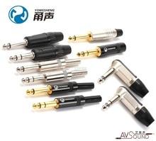 Yongsheng (neutrik) jack 6.35mm grande dois núcleo/três núcleo ts/trs conector mono/estéreo tomada 6.5mm guitarra microfone cabo