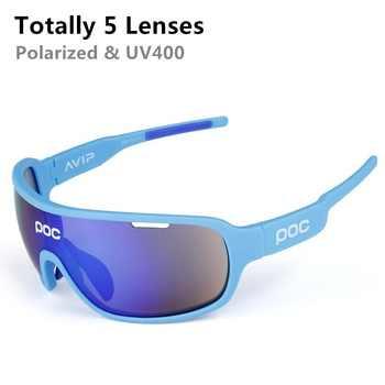 Masculino feminino esporte ciclismo bicicleta eyewear poc do lâmina óculos de sol uv400 polarizado óculos de pesca para ciclismo