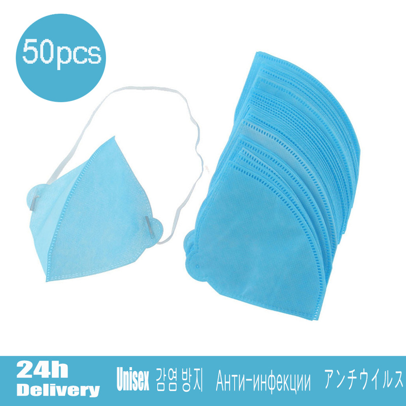 50PCS Mouth Face Breathing Protective Filter Protection Mask Activated Carbon Filters Face Mask Population Mask 2020 Hot Sell