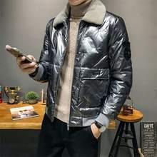 2020 мужская зимняя куртка с толстым пухом